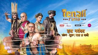 Tenali Rama | Chunautiyon Ka Chakravyuh | Mon – Fri, 8PM - SABTV