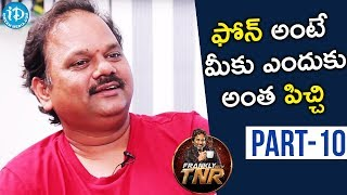 Director V N Aditya Exclusive Interview Part #10 | Frankly With TNR | Talking Movies With iDream - IDREAMMOVIES
