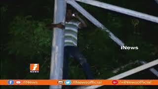 భార్య వేధింపులు తట్టుకోలేక సెల్ టవర్ ఎక్కినా భర్త | Vemulawada | iNews - INEWS