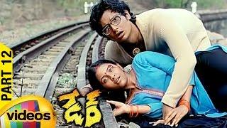 Dare Telugu Full Movie HD | Jeeva | Anjali | Karunas | Kattradhu Thamizh Tamil | Part 12 - MANGOVIDEOS