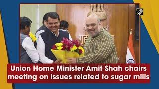 Video - केंद्रीय गृह मंत्री Amit Shah ने की Sugar Mills से जुड़े मुद्दों पर Meeting की अध्यक्षता