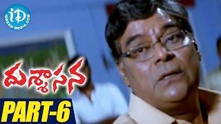 Dussasana Full Movie Part 6 || Srikanth || Sanjjanaa Galrani || Tashu Kaushik || M M Sreelekha - IDREAMMOVIES