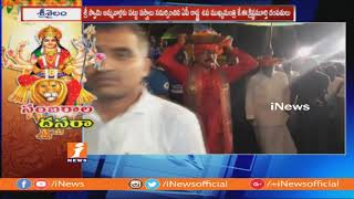 Dy CM KE Krishna Murthy Special Prayers At Srisailam On Eve Of Dussehra Festival | iNews - INEWS