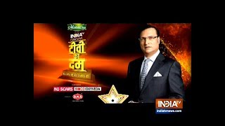 Celebrate the golden journey of Television in India on Feb 2 with IndiaTV's Conclave TV Ka Dum - INDIATV