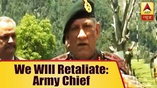 If Pakistan continues violating ceasefire, we will retaliate: Army Chief Bipin Rawat - ABPNEWSTV