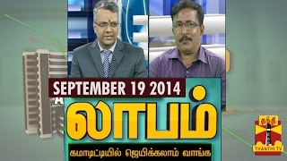 Laabam 19-09-2014 Thanthi TV Show