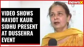 Amritsar train accident: Video shows Navjot Kaur Sidhu present at Dussehra event near Joda Phatak - NEWSXLIVE