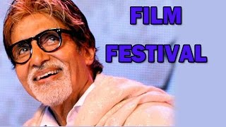 Amitabh Bachchan might be a part of a film festival! | Bollywood News