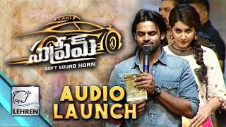 Supreme Audio Launch | Sai Dharam Tej | Varun Tej  | Lehren Telugu - LEHRENTELUGU
