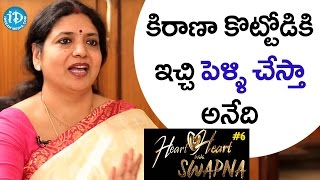 My Mother Always Makes Fun On Me - Jeevitha || Heart To Heart With Swapna - IDREAMMOVIES