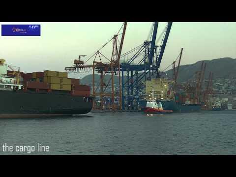 nautilia.gr - The cargo line..  coming soon..