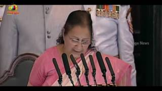 Lok Sabha Speaker Sumitra Mahajan Speech At President Pranab Mukherjee Farewell Meeting | Mango News - MANGONEWS