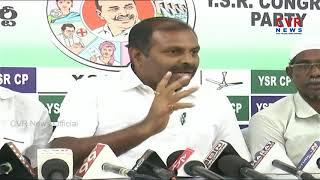 YSRCP MLA Srikanth Reddy Comments On CM Chandrababu Naidu | Kadapa District | CVR News - CVRNEWSOFFICIAL