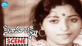 Seetha Mahalakshmi Movie Scenes - Rameshwari Waiting for Chandra Mohan || Chandra Mohan - IDREAMMOVIES