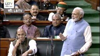 संसद में मुलायम सिंह यादव का बड़ा बयान, 'हमारी कामना है कि नरेंद्र मोदी फिर प्रधानमंत्री बनें' - NDTVINDIA