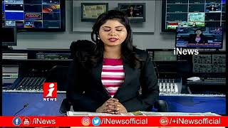 Top Headlines From Today News Papers News Watch (11-02-2019) | iNews - INEWS