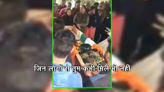 Deshhit: Pulwama martyr Major VS Dhoundiyal's wife bids him final goodbye - ZEENEWS
