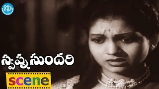 Swapna Sundari Movie Climax Scene || ANR || Anjali Devi || Kasturi Siva Rao || Varalakshmi - IDREAMMOVIES