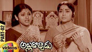 Alludochadu Full Movie - Part 2/13 - Ramakrishna, Jayasudha - MANGOVIDEOS