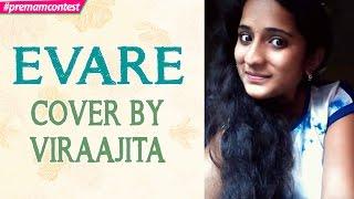 Evare - Cover By Viraajita ♪♪ #premamcontest - ADITYAMUSIC
