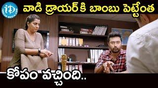వాడి డ్రాయర్ కి బాంబు పెట్టేంత కోపం వచ్చింది - Kurukshetram Movie Scenes || Arjun || Prasanna - IDREAMMOVIES