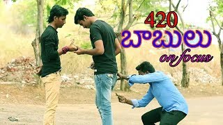420 Babulu || Comedy Short Film || Southreels - YOUTUBE