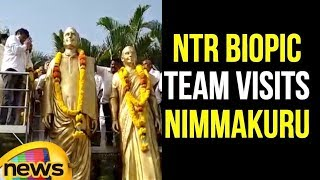 NTR Biopic Team Visits Nimmakuru to Scout for Locations | #NTRBiopic | Rana | Balayya | Krish - MANGONEWS