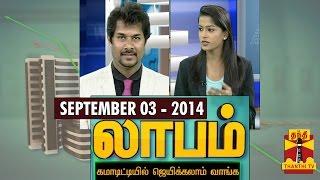 Laabam 03-09-2014 Thanthi TV Show