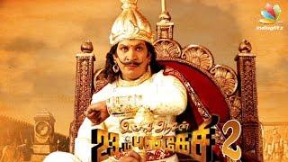 Imsai Arasan sequel after Vishal's Kathi Sandai for Vadivelu | Latest Tamil Cinema News