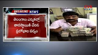 డబ్బు కట్టల కలకలం | Huge Money Caught In TDP Jupudi Prabhakar Rao House | CVR News - CVRNEWSOFFICIAL