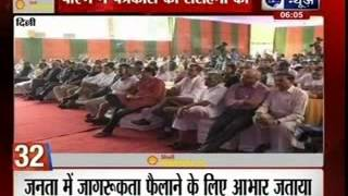 India News: Superfast 100 News in 22 minutes on 25th October 2014, 6:00 PM - ITVNEWSINDIA