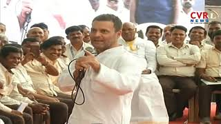 Rahul Gandhi Meets HAL employees in Bengaluru | CVR NEWS - CVRNEWSOFFICIAL