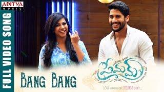 Bang Bang Full Video Song || Premam Full Video Songs || Naga Chaitanya, Shruthi Hassan, Madonna - ADITYAMUSIC