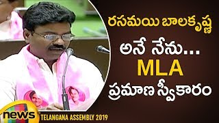 Rasamayi Balakishan Takes Oath as MLA In Telangana Assembly | MLA's Swearing in Ceremony Updates - MANGONEWS