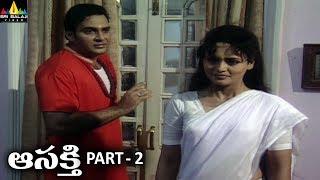 Aasakthi Part 2 | Aap Beeti Telugu Serial | BR Chopra TV Presents - SRIBALAJIMOVIES