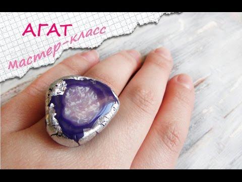 """Видео мастер класс """"АГАТ"""" из полимерной глины, имитация камня"""
