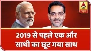 Will Kushwaha's Exit Affect NDA? | Samvidhan Ki Shapath | ABP News - ABPNEWSTV