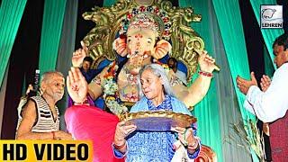 Jaya Bachchan Performs Ganpati Aarti At Shree Mankeshwar Mandir | LehrenTV