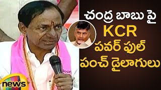KCR Powerful Punch Dialogues to AP CM Chandrababu Naidu | KCR Latest Press Meet | Mango News - MANGONEWS