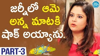 Anchor Shilpa Chakravarthy Exclusive Interview Part #3 || Anchor Komali Tho Kaburlu - IDREAMMOVIES