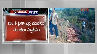Task Force Police Cumbing at Seshachalam Forest | CVR News - CVRNEWSOFFICIAL