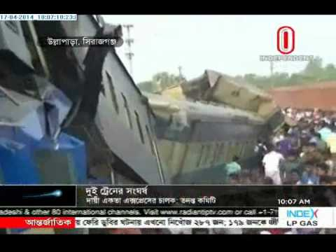 Sirajganj Train Accident, 17 April 2014