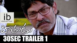 Hithudu 30sec trailer 1 - idlebrain.com - IDLEBRAINLIVE