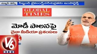 PM Narendra Modi works about 18hours per day for Country - V6NEWSTELUGU
