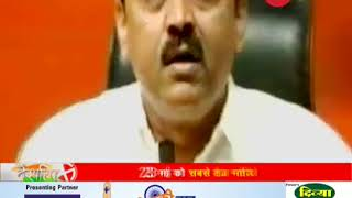 Deshhit: Shoe thrown at BJP MP GVL Narasimha Rao at press conference - ZEENEWS