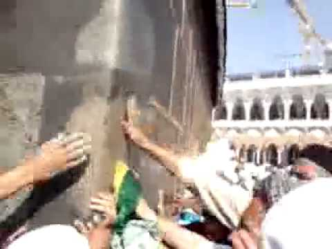YouTube - Broken Wall of Khana Kaba You must never seen Before Very Close View of Rukan e Yamani.flv