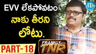 Music Director Koti Exclusive Interview Part #18 | Frankly With TNR | Talking Movies with iDream - IDREAMMOVIES