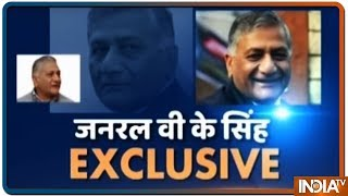 General V.K. Singh Exclusive Interview With IndiaTV - INDIATV