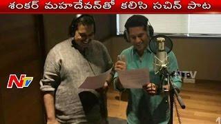 Sachin Sings for Swachh Bharat