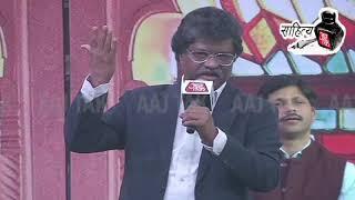 यहां हर शख्स हर पल हादसा होने से डरता हैः राजेश रेड्डी की ग़ज़ल - AAJTAKTV
